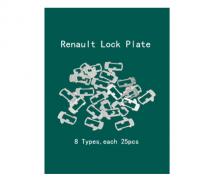 200pcs/lot Lock Reed Lock Plate For Renault Inside Milling Locking Plate Auto Lock Repair Accessories Kits