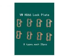 200pcs/lot Car Lock Reed HU66 Plate For AUDI VW Volkswagen Plate NO1.2.3.4,11.12.13.14 Each 25pcs For VW Lock Repair Kits