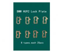 200pcs/lot 8 Types HU92 Car Lock Reed Plate For BMW Auto Locking Plate Brass Material Repair Accessaries Kit 10pcs+ Sprin