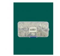 380pcs/lot Car Lock Plate For HONDA HON66 Lock Reed Auto Lock Repair Accessories Kits ( NO1-6 Each 50pcs NO1-4 Each 20pcs