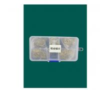 200pcs/lot HY16 Car Lock Repair Kit Accessories Brass Material Car Lock Reed Plate For Hyundai Elantra For Kia K2 K3 Fort